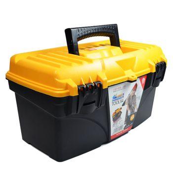 Caixa de Ferramentas frete Grátis Max Casa 15 Polegada de Cor Amarela E Preta de Plástico Recipiente de Armazenamento Caixa De Ferramentas Multi-função ferramenta Caso