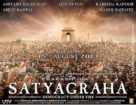 First Look Poster of Prakash Jha's Satyagraha