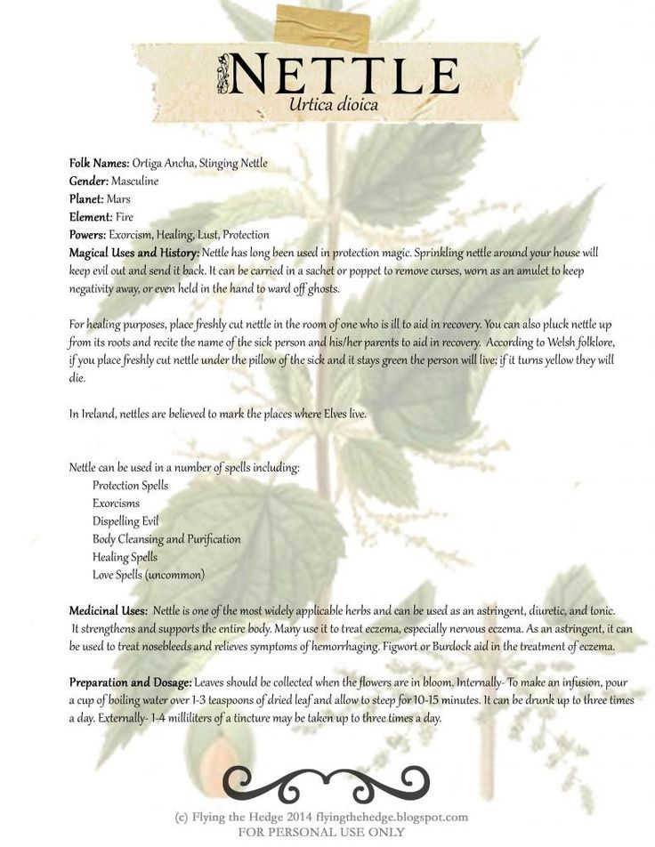 Free Nettle BOS Page.