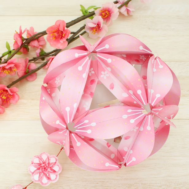 Flower Ball Kusudama Hanging Decoration Home And Living Cherry Blossoms Flower Spring Interior Hanging Decoration Flower Ball Paper Models Paper Decorations