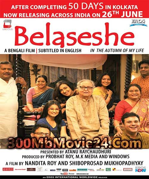 19 best Bengali Movie images on Pinterest   Cinema, Movie ...