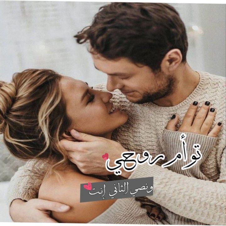 عشق حب اشعار صور حبيبي صباح الخير جنون ضحك فرح عشق و غرام Romantic Poetry Love Quotes Poetry True Feelings Quotes