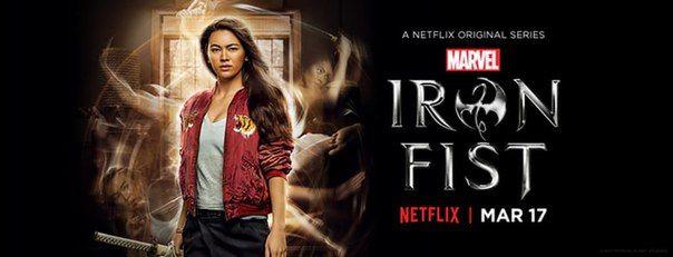 Баннер и пара свежих кадров из супергеройского сериала «Железный Кулак» от Marvel и Netflix с Финном Джонсом в образе титульного персонажа.