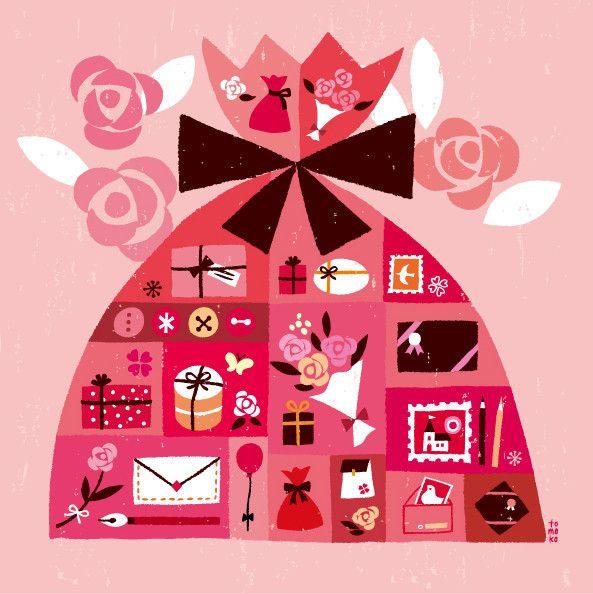 Un Cadeau Pour Vous / Tomoko Suzuki