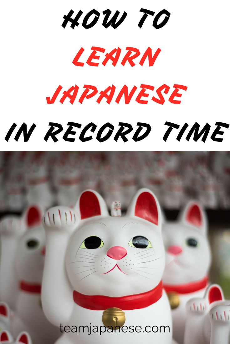 Is Japanese hard? Why Japanese is easier than you think ...