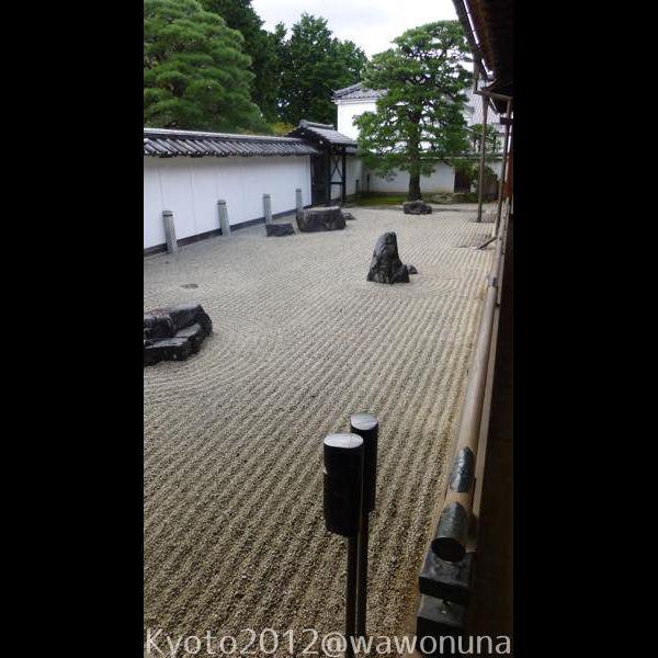Kyoto2012 Nanzenji Jardín Japonés. Karesansui #kyoto #paisaje #japon #templo #nanzenji #jardinjapones #zen #Karesansui