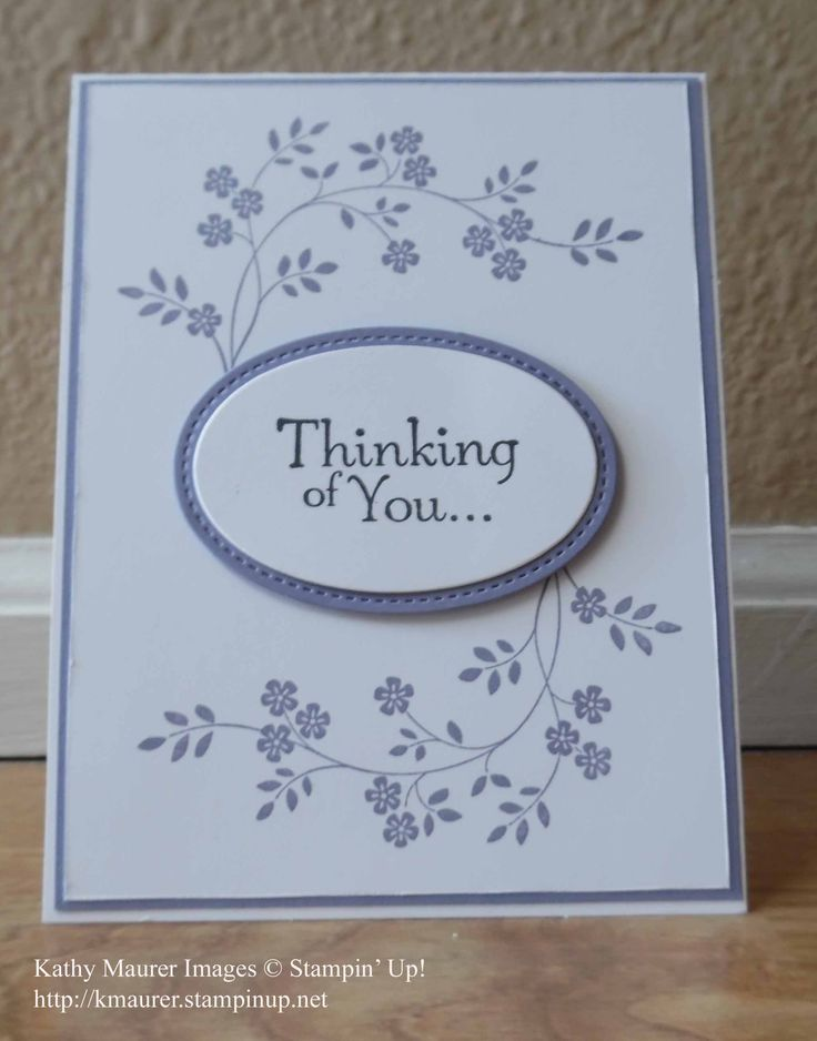 Sympathy Card made with Stampin' Up!'s Thoughts & Prayers Stamp Set.  For details, go to my Thursday, February 2, 2017 blog at http://www.stampinup.net/blog/2130686/entry/thoughts_prayers_sympathy_card1