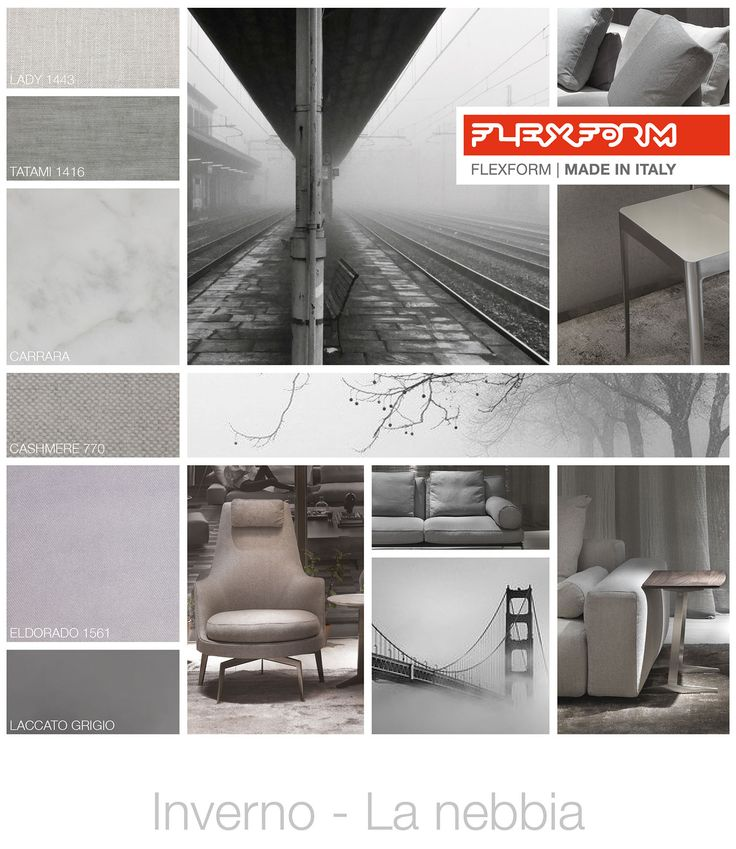 FLEXFORM | WINTER - FOG #INSPIRATION #colour #materials