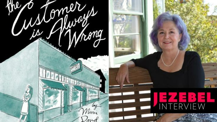 In the early 1980s, Mimi Pond's work was everywhere. The cartoonist and illustrator was regularly published in The National Lampoon, The Village Voice, The New York Times, and Seventeen magazines; this eventually led to television work the following decade, when she wrote for visually striking shows such as Pee Wee's Playhouse, The Simpsons, and Designing Women.