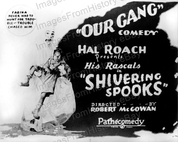16x20 Poster Our Gang Shivering Spooks 1926 Hal Roach Rascals #5501039