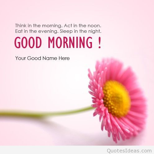 Charmant Good Morning Attractive Wallpapers With Messages