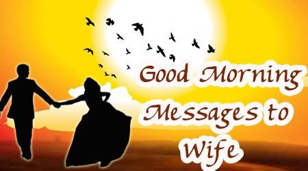 Romantic Romantic Good Morning Messages for wife - The wife expects the husband to wish her every morning a good morning with love and also shower the wife with gifts and beautiful love notes to make the day special.