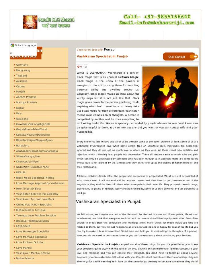 Contact our Vashikaran Specialist in Punjab Astrologer Mk Shastri ji. He is famous for Vashikaran Specialist in Punjab and Black Magic Specialist +91-9855166640  #VashikaranSpecialistInPunjab, #LoveVashikaranSpecialistInPunjab, #VashikaranSpecialistAstrologerInPunjab, #VashikaranInPunjab, #VashikaranServiceInPunjab
