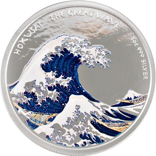 2017 Proof Colorized Fiji Hokusai Great Wave Silver Coins from JM Bullion™