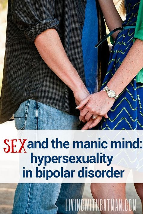 The most difficult symptom of mania for spouses/partners is the hypersexuality in bipolar disorder. Even amongst all the chaos, hostility and upheaval that can occur during a manic episode, I can remain calm, cool and collected most of the time but cheating...that would bring all the understanding and sympathy to a screeching halt. Click thru to see how we handle these symptoms as a couple.