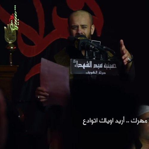 ها يبويه - الملا محمد بوجبارة | ليلة ٣ محرم ١٤٣٩هـ by قناة الندبة للصوتيات on SoundCloud