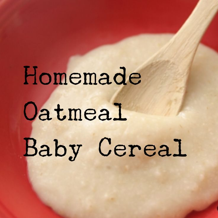 At Jacks 4 month appointment, our Pediatrician told me I could start him on baby cereal. Some Pediatricians suggest waiting until 6 month...