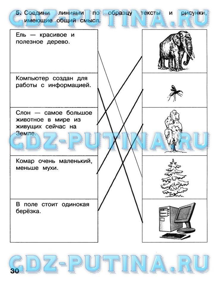 Бжд учебник белова ф формате pdf