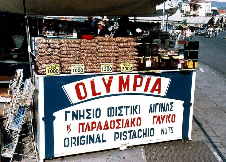 Pistachio nuts stall, Aegina, Greece