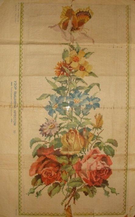 (1) Gallery.ru / Фото #1 - Дорожка с цветами и бабочкой - Kalla
