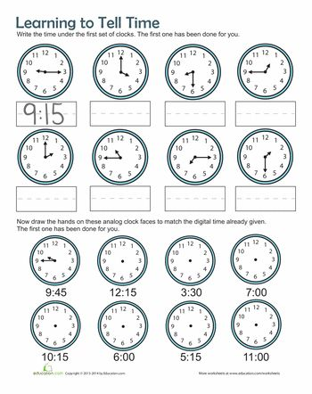 Time Practice | 1st grade math worksheets, First grade ...