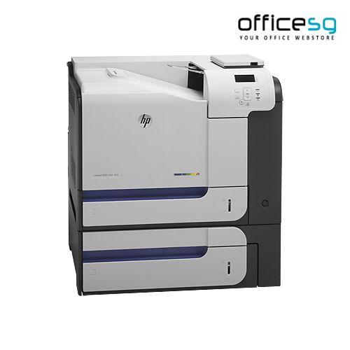 Buy HP LaserJet Enterprise 500 Color Printer M551xh Online Shop For Best All In One