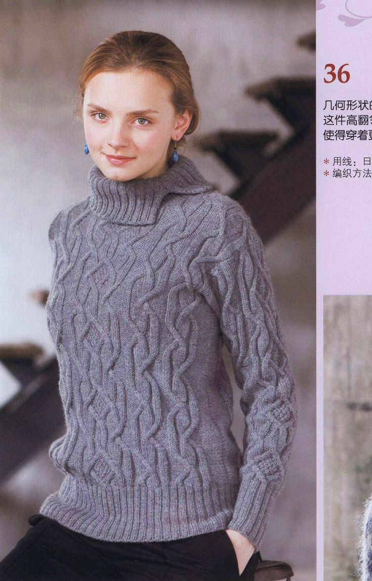 Japanese Knitting Patterns Free : Pullover #36, Haute Couture Knitwear (Japanese knitting pattern) Japanese K...