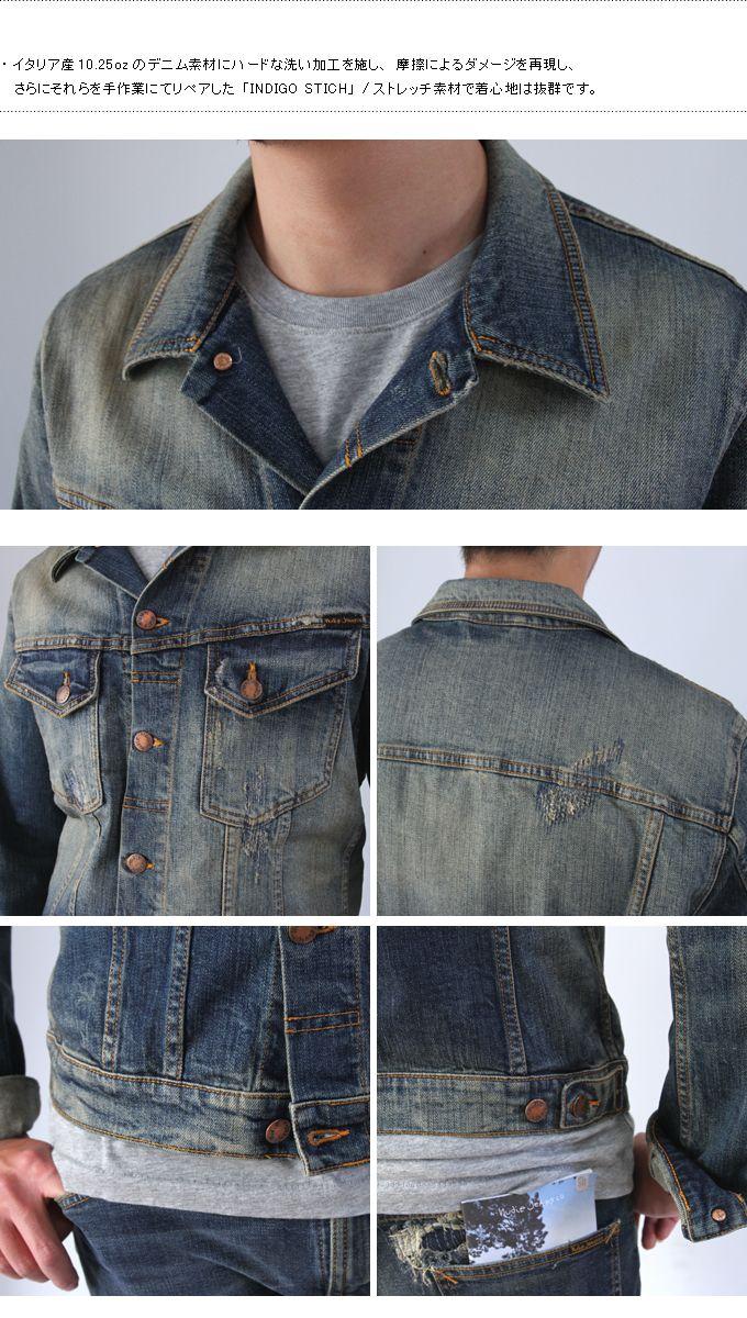 【楽天市場】【送料・代引き料無料】【Safari Leon SENSE掲載ブランド】Nudie Jeans(ヌーディージーンズ)/PERRY DENIM JACKET(ペリー デニムジャケット)【ORG.INDIGO STITCH】(38161-5004):HELLOS