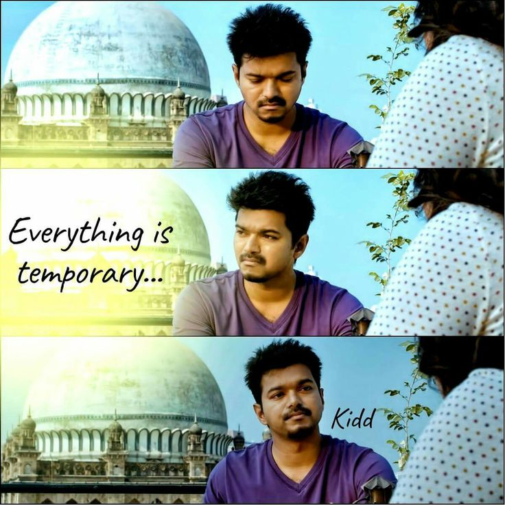 1000+ Images About ILLAYA THALAPATHY On Pinterest