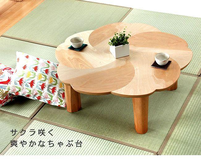 FOLDABLE COFFEE TABLE FLOWER SHAPE ちゃぶ台_桜の木製ちゃぶ台90cm丸_01