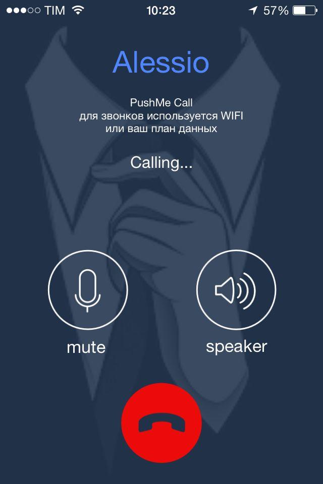 Sfrutta la tua connessione Wi-Fi per chiamare Gratis i tuoi amici, in tutto il Mondo. Sviluppato dal Team che per primo al mondo (2006) ha portato il voip sul cellulare. Scaricala gratis su www.pushmeapp.org