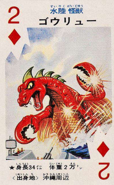 Pachimon Kaiju Cards - 8 by Aeron Alfrey, via Flickr
