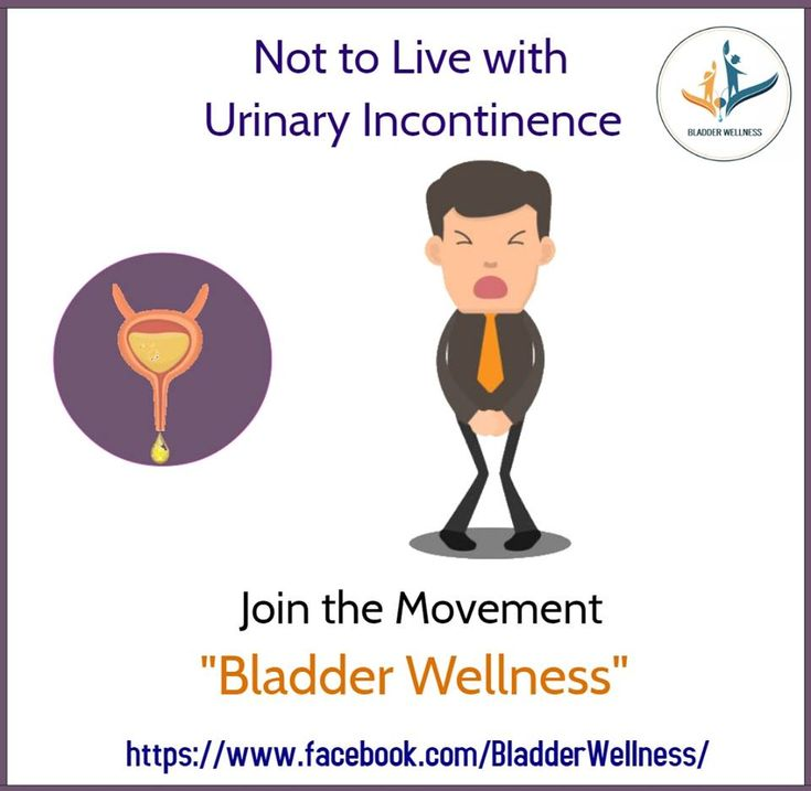 If you have symptoms of urinary incontinence dont b e