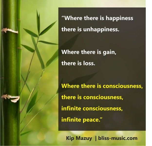 Only consciousness
