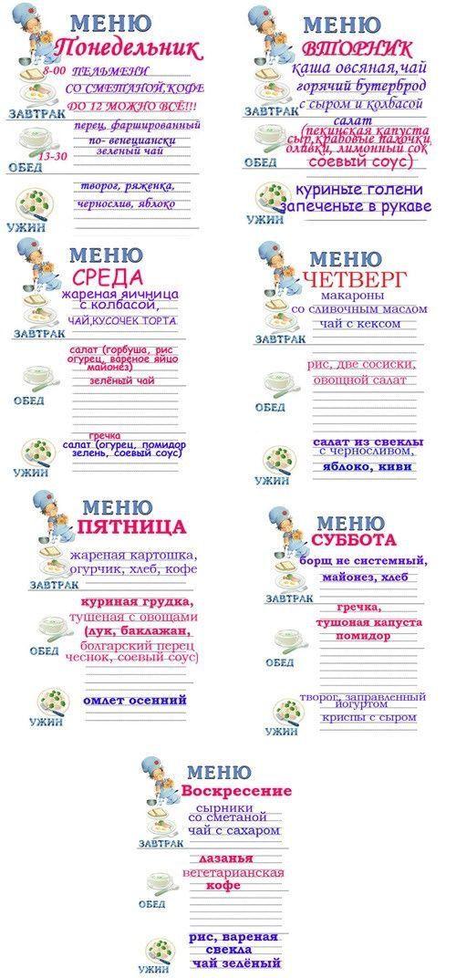 Рецепты для диеты дюкана» — карточка пользователя leonova sweetie.