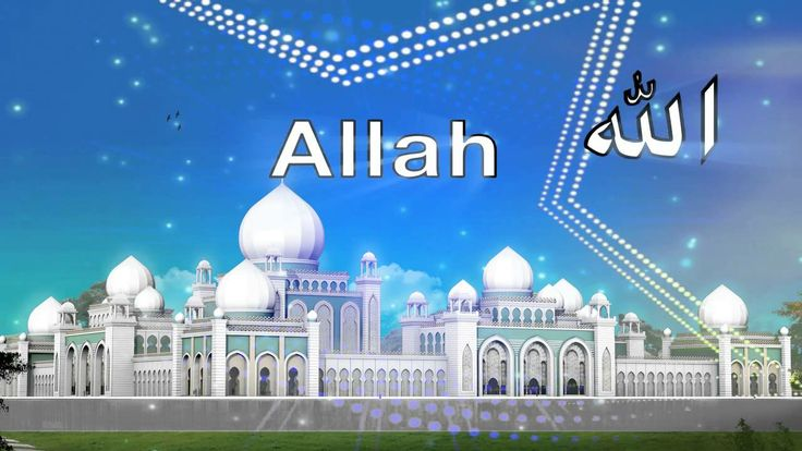 99 Names of Allah with Meanings - Names of God in Islam - the divine