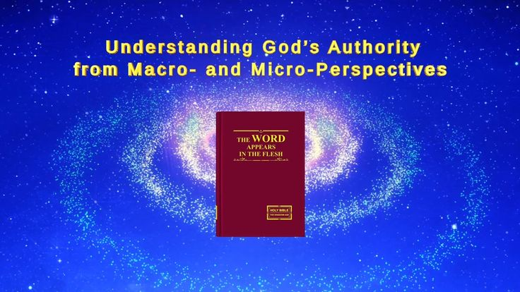 "God's Utterance ""God Himself, the Unique (III) God's Authority (II)"" (Pa..."