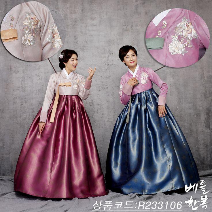 Korean traditional clothes.(한복) #hanbok #dress #korean #pattern #seoul #mother #mom #mama #family #natural #photo #picture #어머니한복 #엄마한복 #시어머니한복 #친정엄마한복 #전통한복 #자수 #자수한복 #예쁜한복 #고급한복 #한복대여점 #한복디자인 #베틀한복 #작품한복 #원단 #한복원단 #이쁜한복 #한국 #한국인