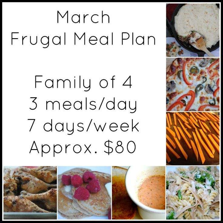 meals frugal recipes frugal meals freezer meals budget meals meals for