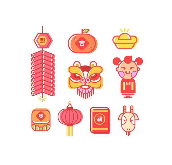 https://www.behance.net/gallery/23584555/Happy-Chinese-Goat-Year