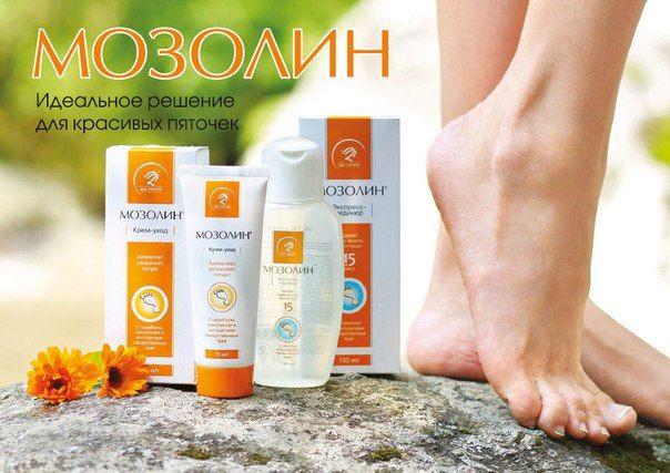 Сайт выгодных покупок | Скидки и подарки | ВКонтакте