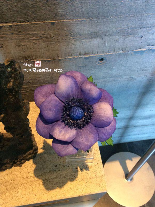 에바폼 아네모네 (evafoam Anemone coronaria) Anemone coronaria of artflowers Crafted http://blog.naver.com/koreapaperart  #조화공예 #종이꽃 #페이퍼플라워 #한지꽃 #아트플라워 #조화 #조화인테리어 #인테리어조화 #인테리어소품 #에바폼 #디퓨저 #주문제작 #수강문의 #광고소품 #촬영소품 #디스플레이 #artflower #koreanpaperart #hanjiflower #paperflowers #craft #paperart #handmade #아네모네