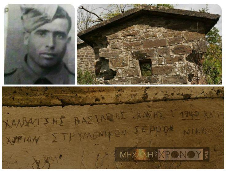 Η κήρυξη του πολέμου από τους Ιταλούς και η εισβολή των στρατευμάτων τουςστην ελληνοαλβανική μεθόριο ξημερώματα της 28ης Οκτωβρίου αποτελεί κεντρικό θέμα