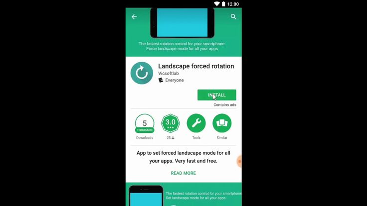 Android Forced Landscape Landscape Lock Rotation - 2018