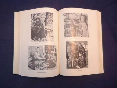 Cybikov Gombojab Tsybikov Mongol Tibet TWO VOLUMES Buryat Lamas Rome chen-on in Antiques, Asian Antiques, Mongolia | eBay