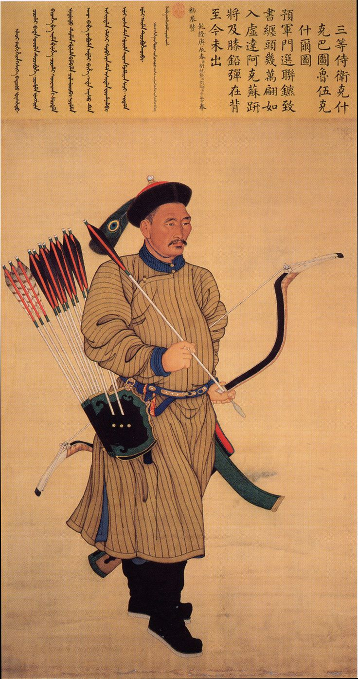 Uksilku - 旗袍 - 維基百科,自由的百科全書