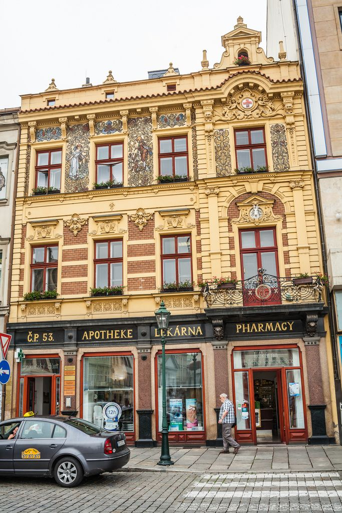 https://flic.kr/p/vkAbuh | 2013-08-05 08-28-35 | Место съёмки: Czech Republic, Pilsen, náměstí Republiky 28. 5 августа 2013 г.