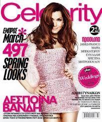 Despina Vandi Greek singer