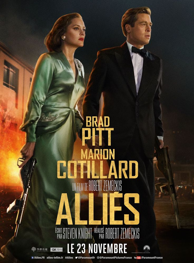 The New Movie with Brad Pitt and Marion Cotillard : ALLIED
