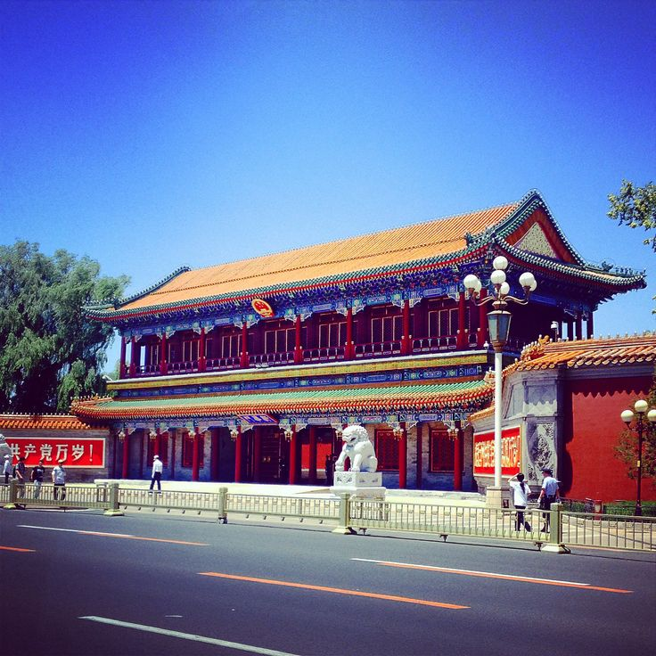 Beijing National Government Temple #beijing